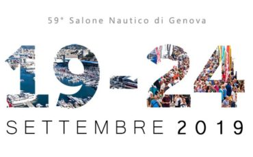 salone-banner